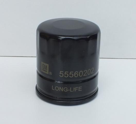 Genuine Saab Oil Filter 90 99 900 9000 9 3 9 5 Saabits